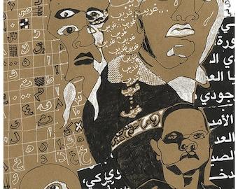 9x12 inch Original Drawing, Collage, Brown Paper Bag, Modern Arab Art, Figure Drawing, Contemporary Arab Art, Arabic Alphabet, Self Search