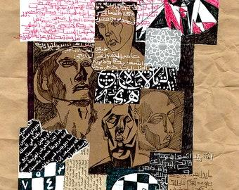 13x19 inch Original Drawing, Collage, Brown Paper Bag, Modern Arab Art, Figure Drawing, Contemporary Arab Art, Arabic Alphabet, Self Search