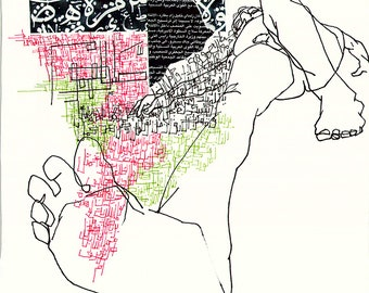 11x14 in Original, Figure Drawing, Contemporary Calligraphy, Life Drawing, Gesture Drawing, Modern Arab Art, Modern Art, Collage, Iraqi Art
