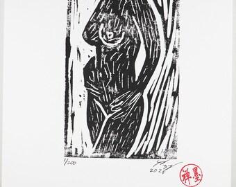 forest nude- Linocut Block Print- Nude female -Hand Printed