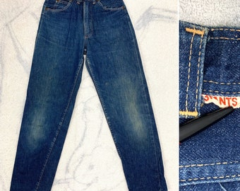 1950s WT Grant Co indigo blue denim jeans 25x28 redline selvedge Gripper Zipper paint patina