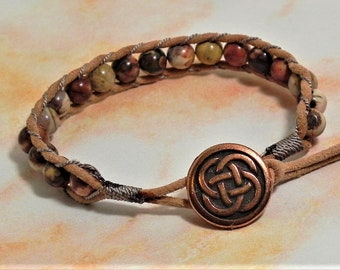 Leather and Bead Bracelet (502)  50% off
