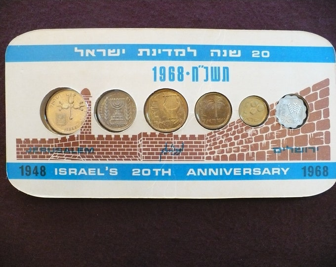 Israel 20th Anniversary Lira 6 Coins Set 1948-1968 Uncirculated - Private Issue