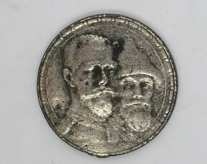 Copy Russia 1913 Rouble Romanov Dynasty 300th Anniversary Coin Exonumia