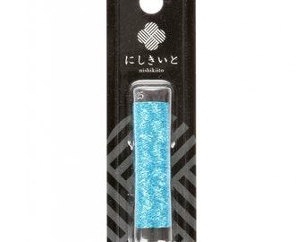 Cosmo, Cosmo Nishikiito, Bright Blue Metallic Floss, Metallic Embroidery Floss, 77-E25, Embroidery Floss, Metallic Thread, Cross Stitch