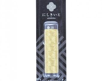 Cosmo, Cosmo Nishikiito, Honey Metallic Floss, Metallic Embroidery Floss, 77-E20, Embroidery Floss, Metallic Thread, Cross Stitch Floss