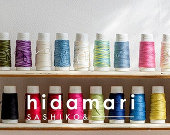 Hidamari Sashiko, Embroidery Floss, Cross Stitch Floss, Punch Needle, Embroidery, Wool Applique, Quilting, Lecien
