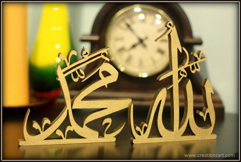 Schöne Tischplatte Holz Allah Mohammad Islamische Kunst Arabische Kalligrafiekunst