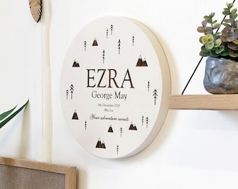Bespoke Mountain Baby Wall Plaque | New Baby or Christening Present | Laser Engraved Oak | Birth Announcement | Worldwide Shipping