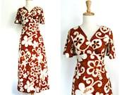 Vintage 60s Dress - empir...