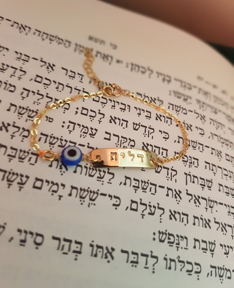 Tiny Blue Evil Eye Bracelet with Baby Name-Hebrew or English Name  Bracelet-Baby Girl Bracelet-Boy Bracelet-Protection Name Jewelry for Kids