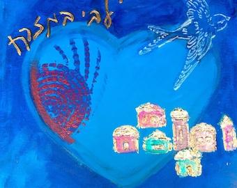 Mixed Media Artwork Libi BaMizrach Israel on my Heart