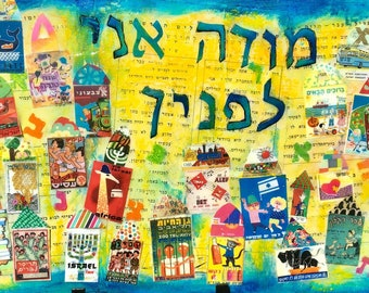 Mixed Media Collage Vintage Israel Posters and Stamps Modeh Ani