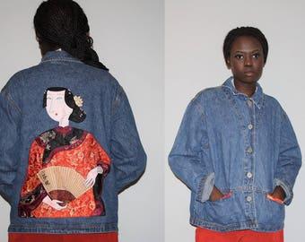 Vintage 80s Rare Patchwork Asian Chinese Graphic Boho Denim Jacket With Fan Patch Denim Jean Jacket - 1980s Denim Jackets - JJ-18