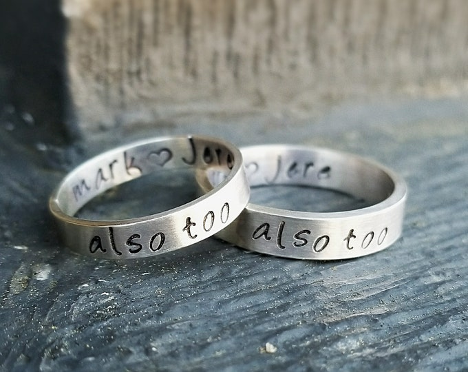 RING SET - Artisan Custom Solid Sterling Silver Hand Stamped Rings - Couples Rings - His & Hers - Choose Font - Your Message - Wedding Bands