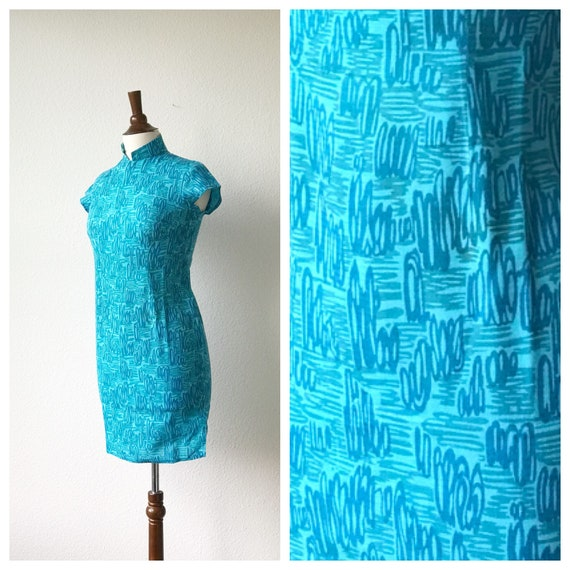Vintage teal squiggles cotton qipao 1940s sz xs - image 1