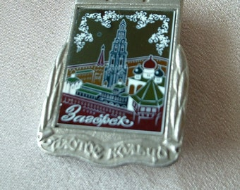 Vintage RUSSIAN Souvenir Pin Brooch Mirrored  1980