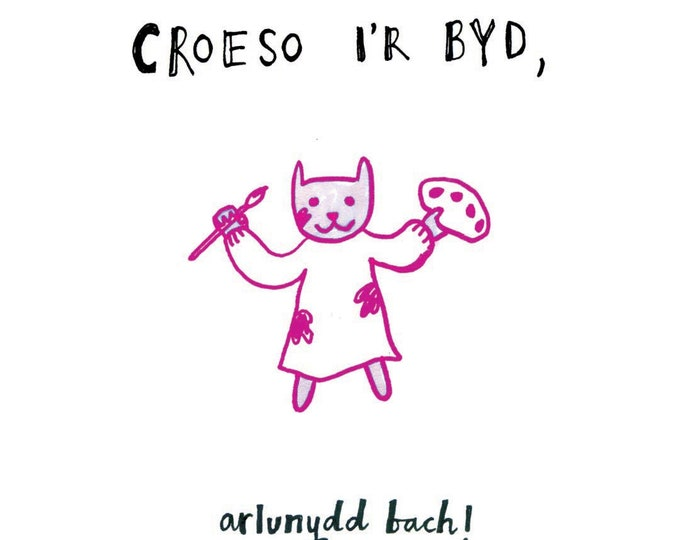 Babi Newydd : Croeso i'r Byd, Arlunydd Bach!