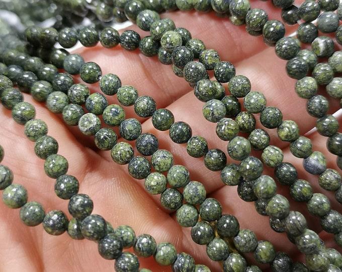 Russian Serpentine - 4mm(4.5mm) round beads - full strand - 87 beads - RFG2248