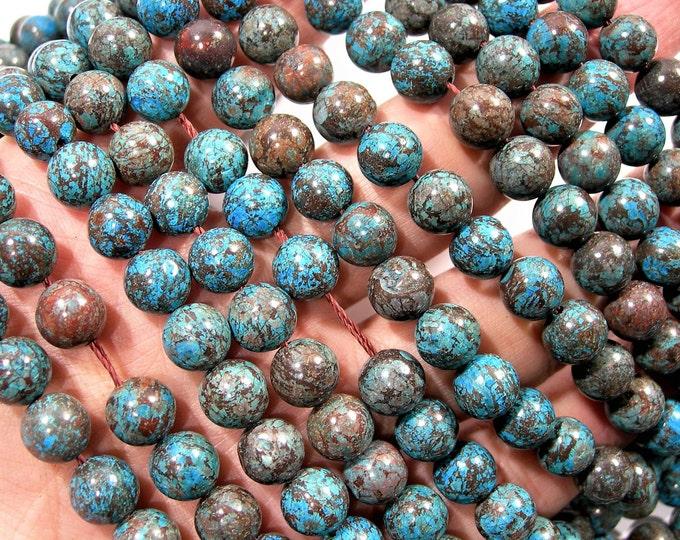 Blue Calsilica 8mm(8.5mm) - 46 beads per strand - full strand - turquoise snowflake obsidian - RFG1777