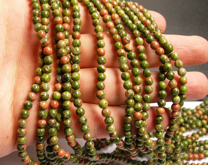 Unakite - 5mm (4.7mm)  round beads - full strand - 85 beads - A quality - WHOLESALE -  RFG15
