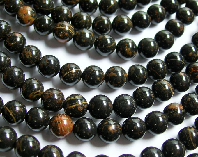 Obsidian - 8 mm round beads - full strand - 50 beads - A quality - black brown obsidian - RFG300