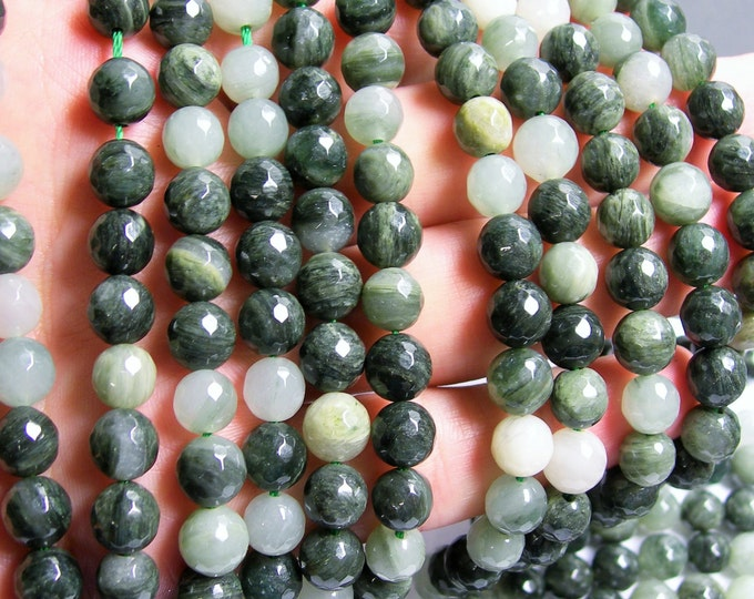 Green line quartz - 8mm faceted round beads -1 full strand - 47 beads - A quality - RFG381