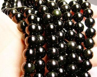 Rainbow Obsidian 12 mm A quality - 33 beads per strand - full strand - RFG818