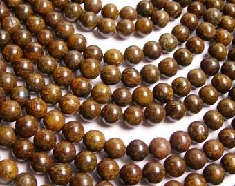 Bronzite - 8mm round beads -1 full strand - 48 beads - RFG829
