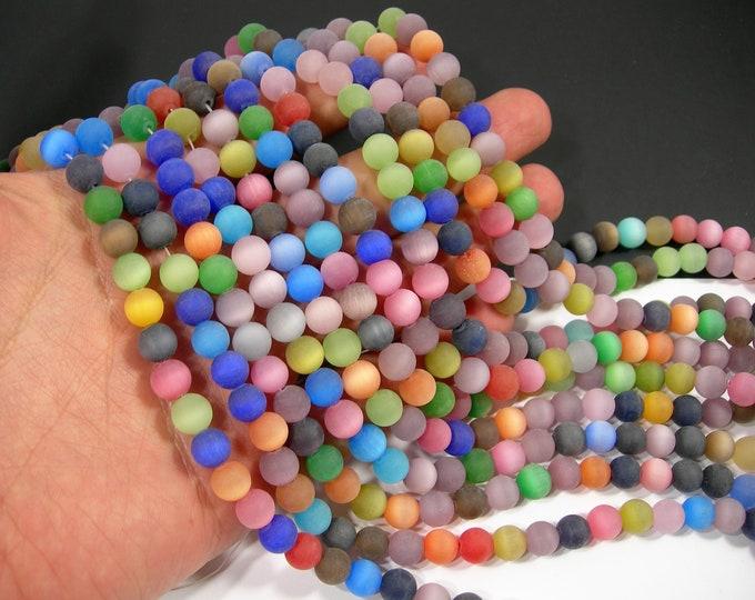 Cat's Eye - Matte - 8 mm round beads - full strand - 48 beads - Multi colored - RFG2015