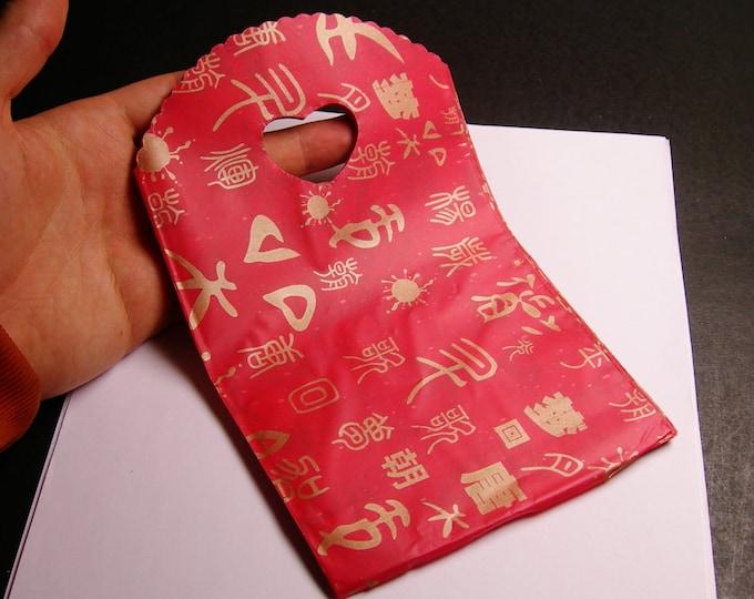 "QTY 50 - Plastic bags- Handle bags - retail bags - wholesale bags -heart handles - 5""x 8"" - LDPD28"