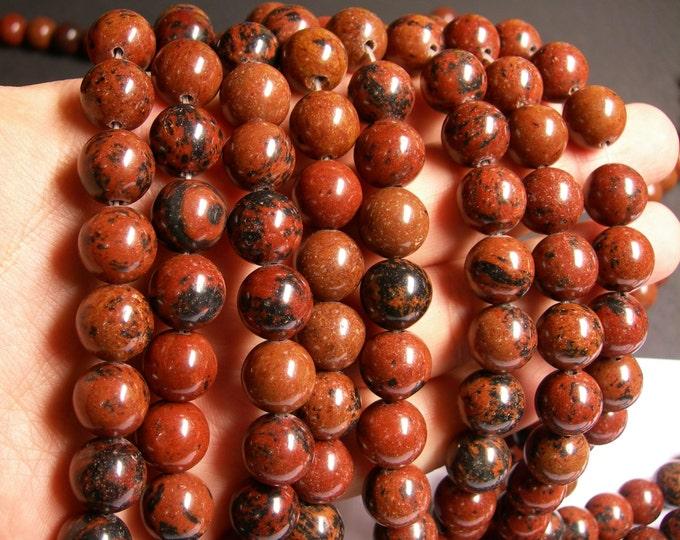 Mahogany Obsidian 12 mm A quality - 33 beads per strand - full strand - RFG1145