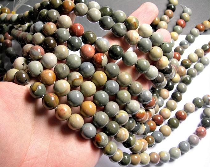 Polychrome jasper - 12 mm round beads - full strand - 32 beads - A quality - RFG438
