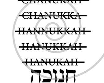 Chanukah Spellings - Silhouette Cut File