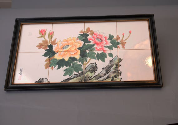 Japanese Handpainted Floral Tile Set Framed Wall hanging Oriental, 16X8 4X2 Tile Set vintage