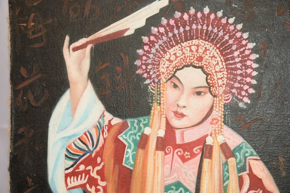 Vintage Chinese Tibetan Painting Canvas Chinese Traditional Dancer Cultural Revolution