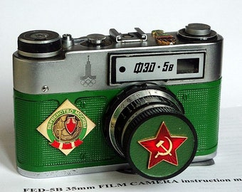 1980 Green USSR FED-5B vintage Russian camera in box -=Moscow Olimpics Games=-