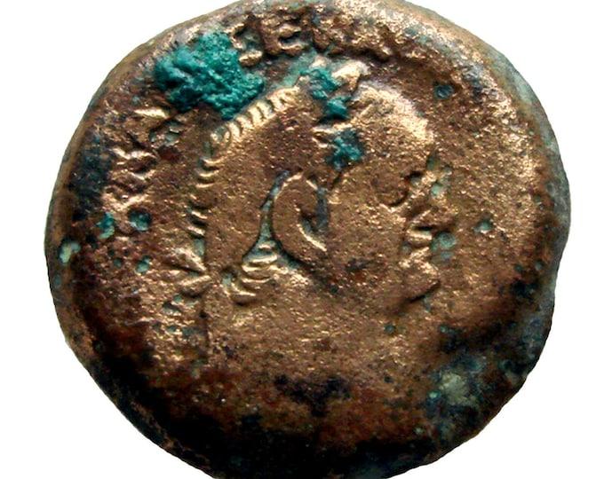 Vintage Ancient Roman Bronze Coin Vespasian. 69-79 AD Æ Diobol EGYPT, Alexandria