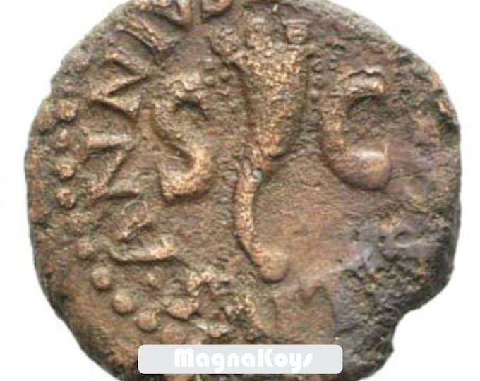 """Vintage Ancient Roman Quadrans Rubellius Blandus Coin of Augustus """"Altar & SC"""" i1393"""