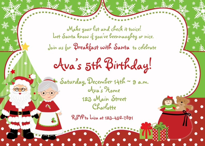Christmas Birthday Party Invitations.Christmas Birthday Party Invitation Breakfast With Santa Invitation