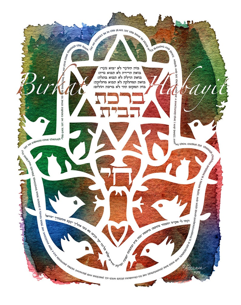 Birkat Habayit  Blessing for the Home  Hamsa Watercolor image 0