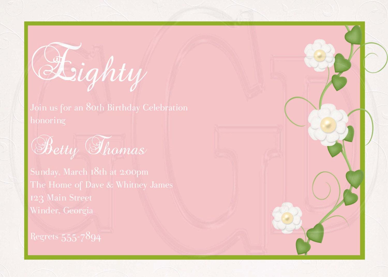 Elegant 80th Birthday Invitation Digtial File