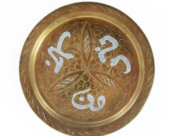 Vintage Handmade Moroccan, Tunisian, Arabian Brass Plate with Engraved designs and Copper & Silver Inlay