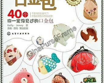 Tutorials PDF-- (Woo It is metal frame purse) 40types metal frame purse maybe you never met