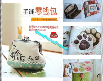 Tutorial Book (Handmade Coin Purse 35types)  With all  patterns