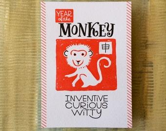 "Chinese Zodiac 5""x7"" - YEAR of the MONKEY - Letterpress Art Print - New Years - Junishi"