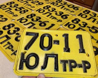 Vintage 1970s Soviet License Plates
