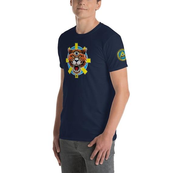 Eye of the Tiger Unisex Fashion T-shirt