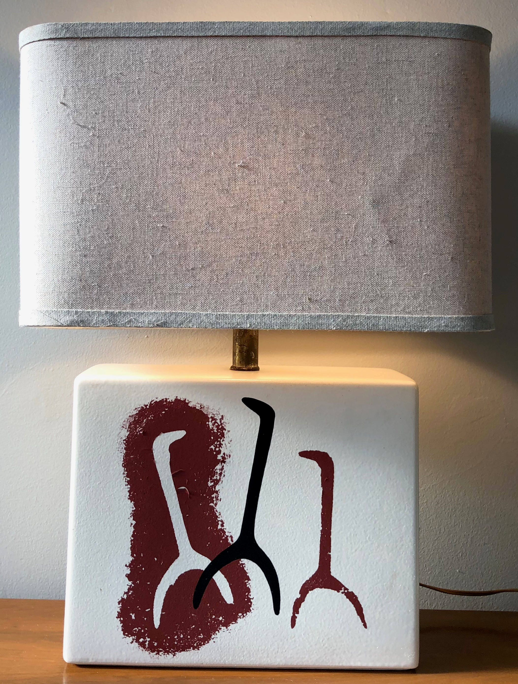 Vintage 50s 60s Abstract Animal Gonder Ceramic Lamp Mid