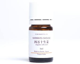 Shoga Japanese Ginger Essential Oil 5ml